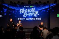 强者致胜,影驰RTX 30系列新品体验会落幕