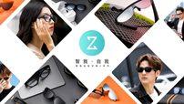 """听见""""视""""界,前卫运动-雷柏Z1 Sport智能音频眼镜上市"""