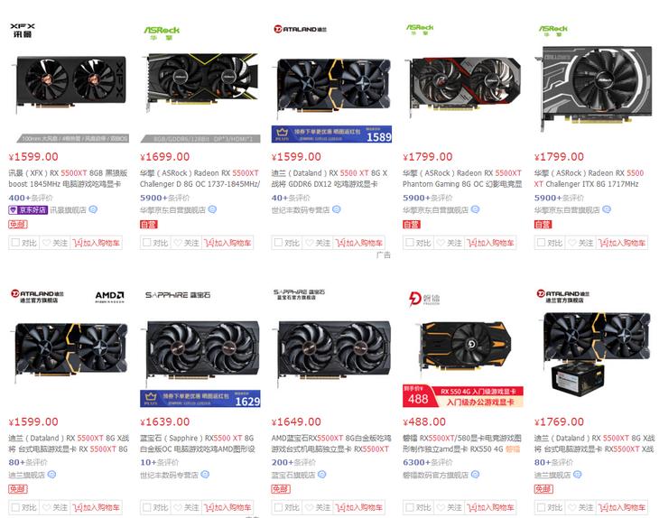 千元N卡大面积涨价:GTX1650S涨到1500了