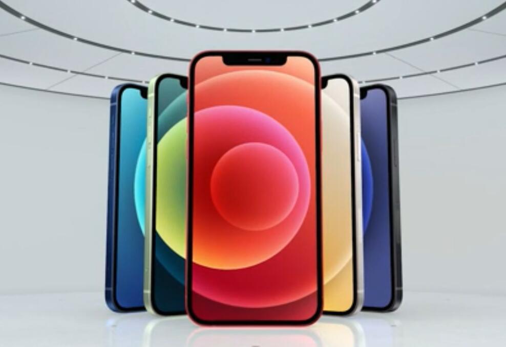 京东方或将开始为iPhone 12供货一千万台以上插图1