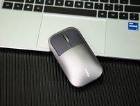 高端商务无线鼠标 雷柏M700无线蓝牙鼠标评测