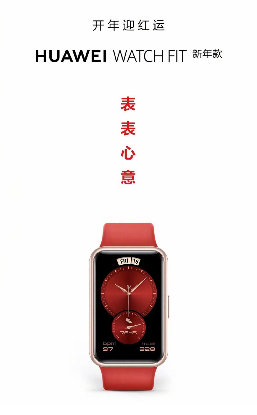 红红火火过新年,年味十足的数码产品推荐
