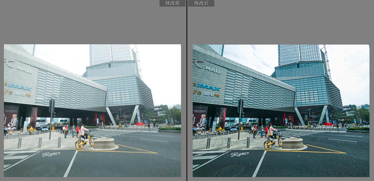 专业视频创作利器,Find X3 Pro有这些影像优势插图7