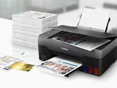 打印、复印、扫描三合一 佳能G2820打印机上市热卖送好礼