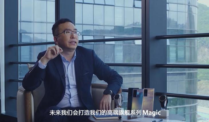 荣耀赵明:今年将推出Magic系列 定位超高端旗舰