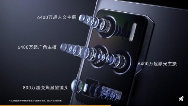 中兴Axon30 Ultra相机曝光,总像素高达两亿