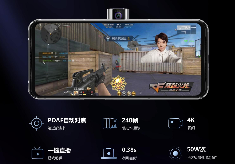 拯救者电竞手机2 Pro发布,3699元起
