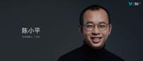 有用,才是技术变革的意义——专访云米创始人陈小平