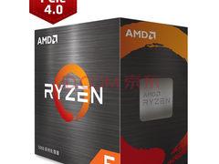 AMD锐龙5000首度大幅降价,R5-5600X低至1700元