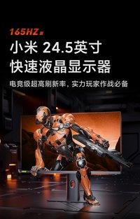 小米推出全新显示器,售价1499元