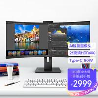 飞利浦346P1CRH显示器超值入手价