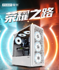 精选高规格硬件,高性能游戏电脑主机推荐