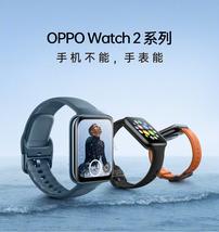 OPPO Watch 2,双擎混动超长续航的全智能表皇