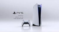 索尼官方:PS5打破索尼销量纪录