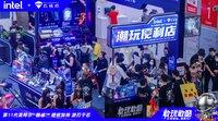 2021机械师ChinaJoy狂欢季