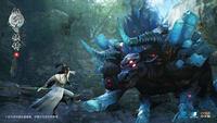 《仙剑奇侠传七》配置要求更新,开光追