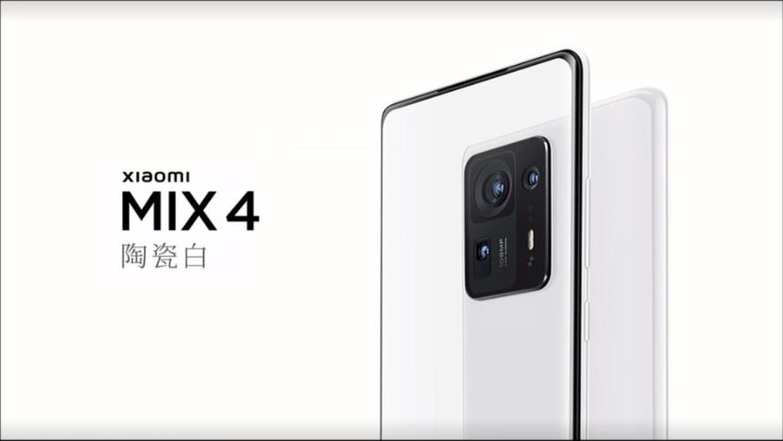 小米MIX 4发布:前无开孔、后无接缝的完美ID旗舰插图4