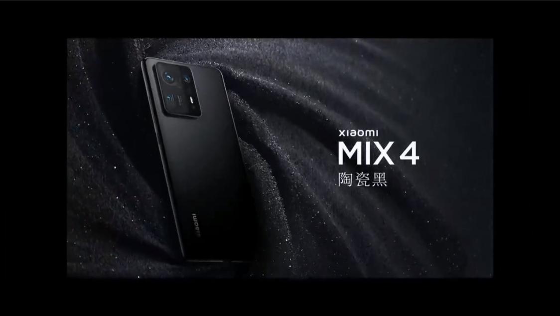小米MIX 4发布:前无开孔、后无接缝的完美ID旗舰插图5