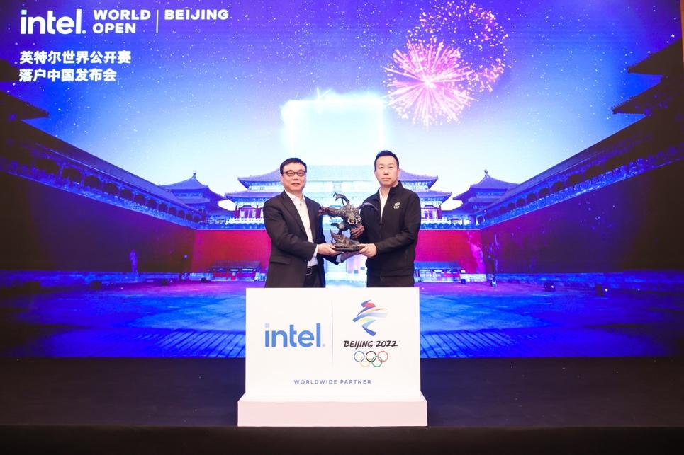 英特尔世界公开赛将在北京2022年冬奥会前落户中国