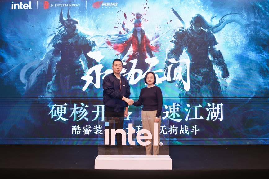 英特尔助阵《永劫无间》: 写意江湖演绎无拘游戏体验