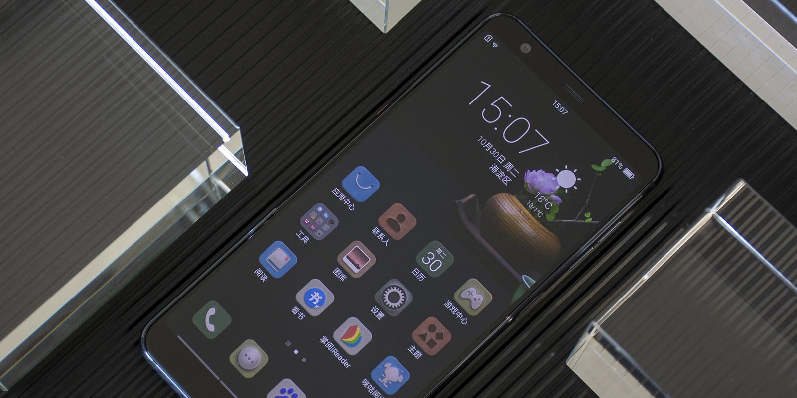 双面屏幕双重享受 海信双屏手机A6双屏解析