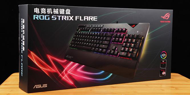 炫酷个性 信仰加成 ROG STRIX FLARE机械键盘测评