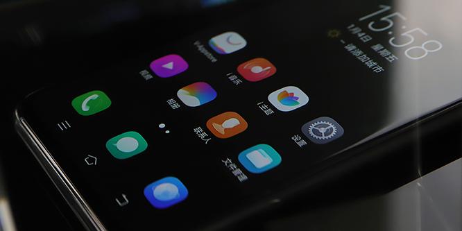 这将是手机发展的风向标 vivo APEX 2新功能预测