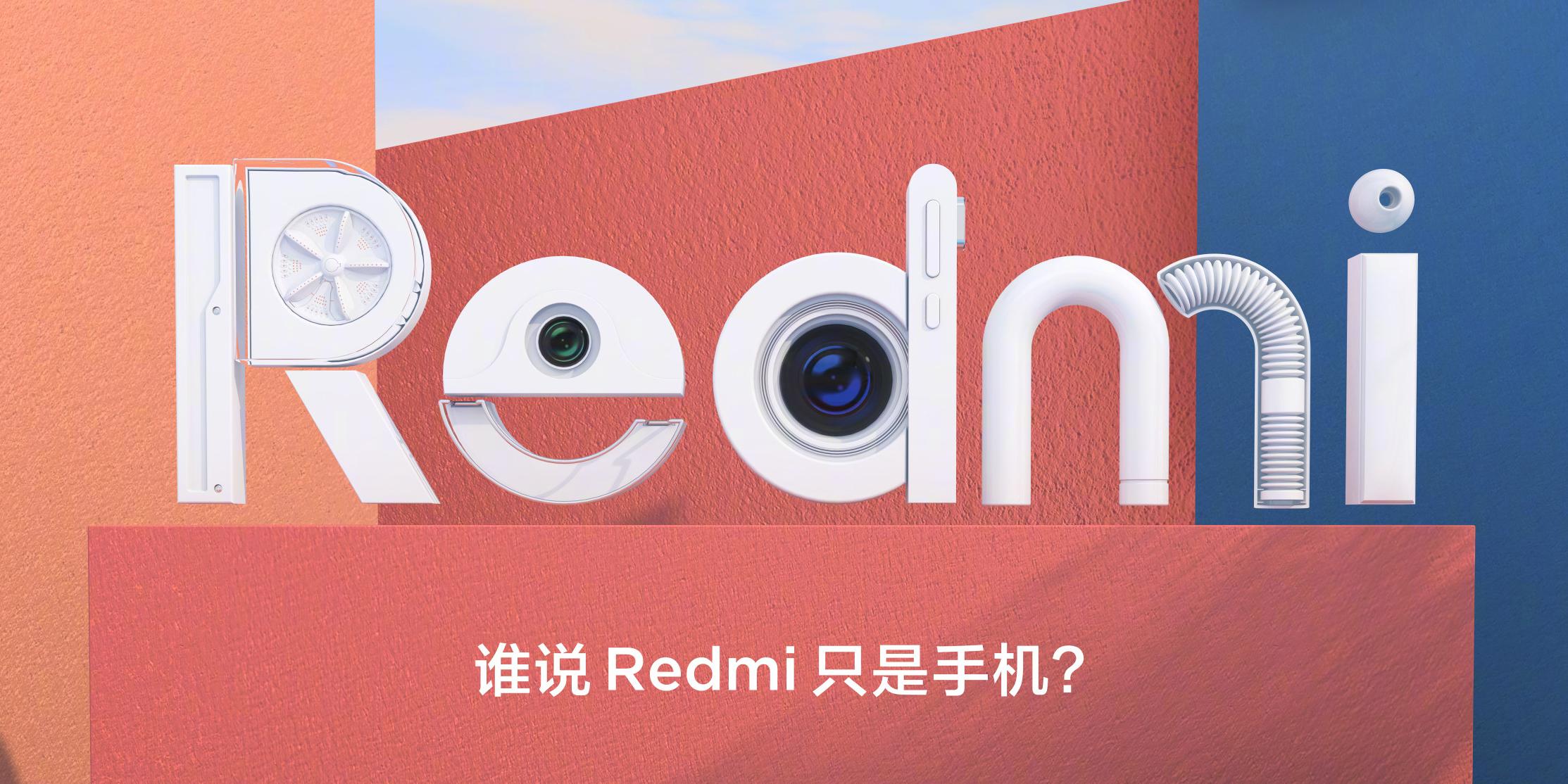 红米最便宜智能家居即将发布 万博manbetx客户端:想断我米家后路?