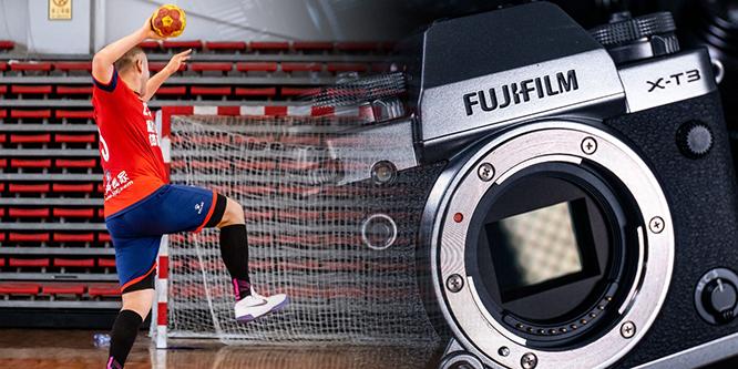 刷新对速度的认知 富士X-T3手球比赛拍摄体验