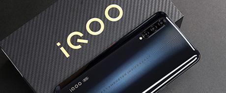 5G全新体验,性能也很强悍?iQOO?Pro图赏