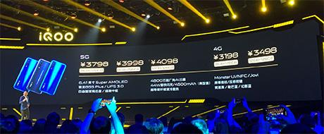 配置顶级!iQOO Pro 5G发布:3798元起售,太便宜了