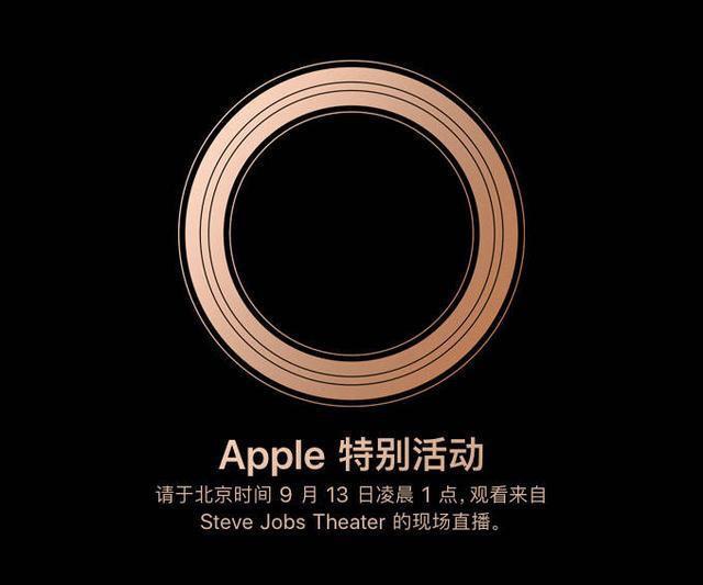 别等发布会了!苹果所有新品都在这里了,起步价让友商瑟瑟发抖