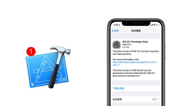 苹果系统又更新了!iOS 12.1Beta1发布:群聊功能、健康应用来了