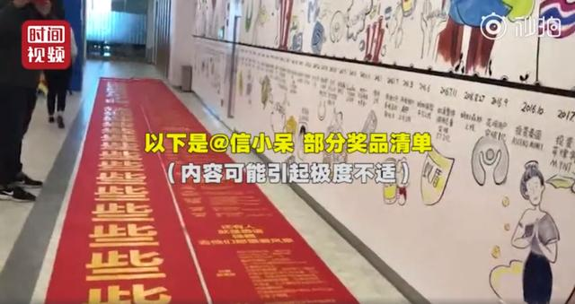 好运加码!支付宝中国锦鲤再获新福利,网友呼吁:要雨露均沾啊