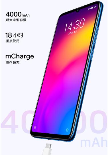 魅族Note9国内发布 预售1398元起
