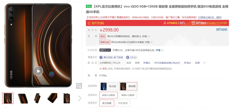 高性价比旗舰手机 3000元以内超值分享