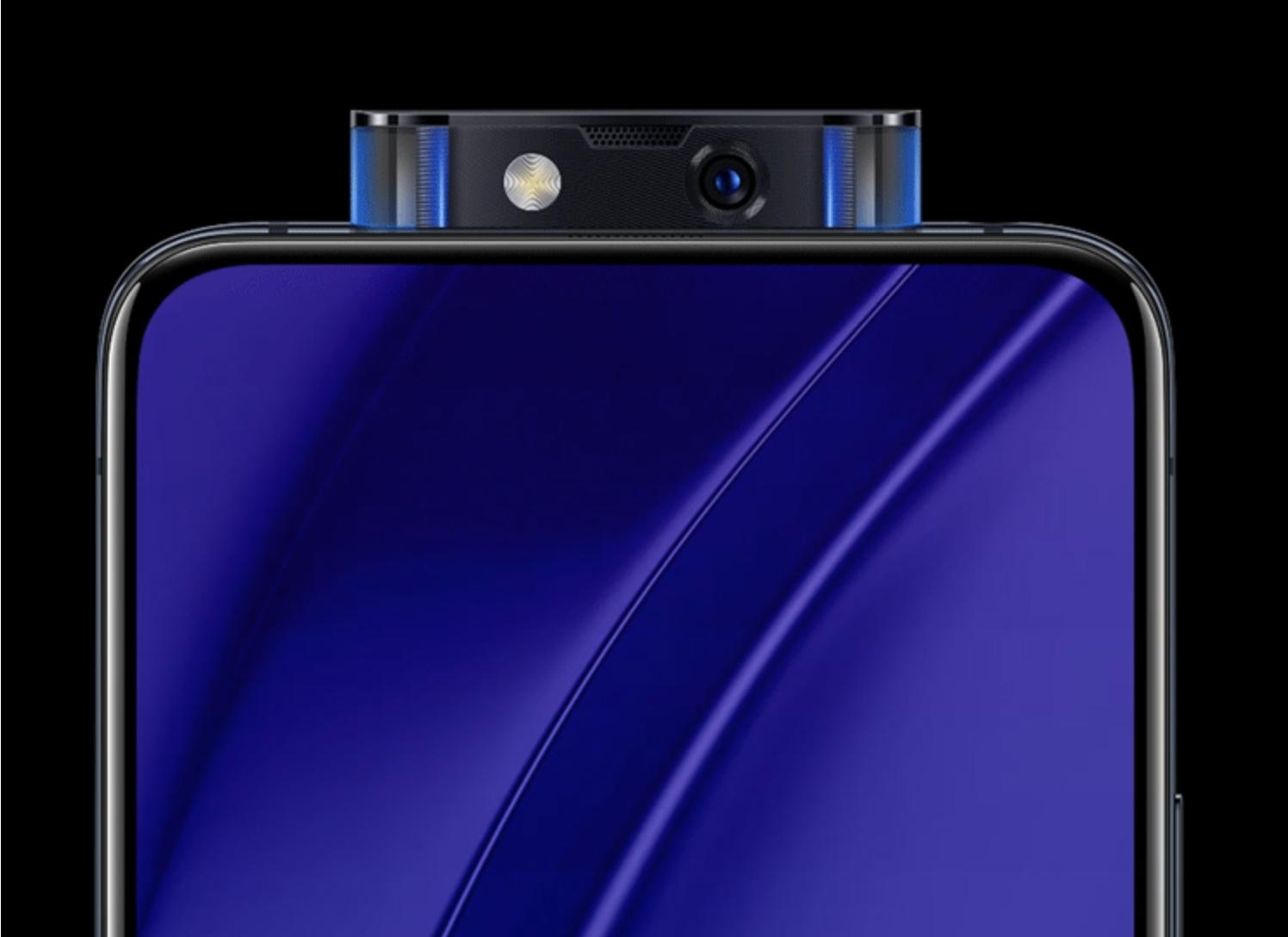 前置3200万升降摄像头 全新时尚旗舰vivo X27 Pro正式开售!
