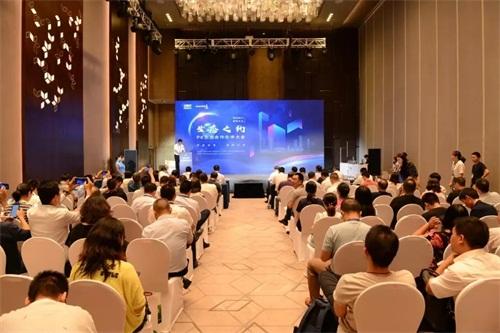 世界计算机大会,ZStack加入全国