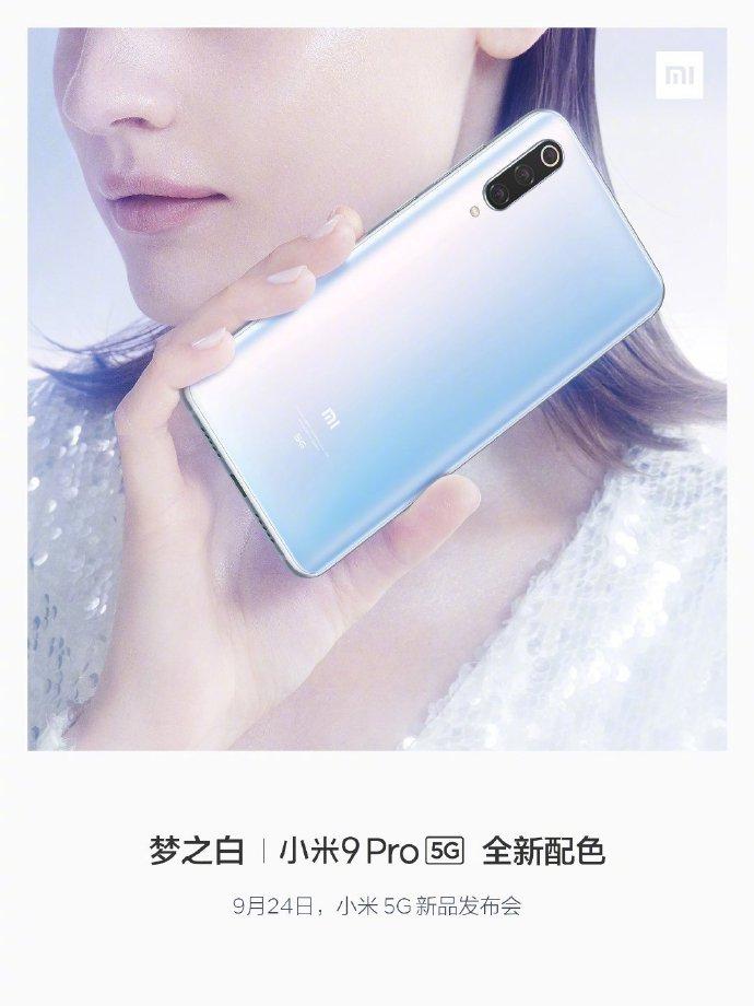 小米9 Pro 5G官方新料:新增梦之白配色,支持三重快充