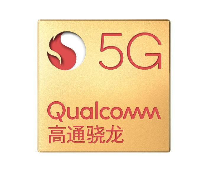 """明年3K元以上OPPO手机全部实现5G! 希望推动5G行业""""全民健身"""""""