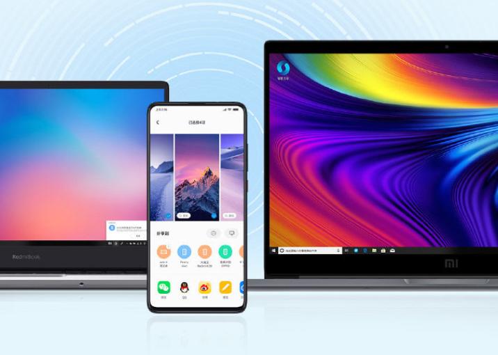 小米新品来袭!小米笔记本Pro15增强版+RedmiBook14锐龙版同时上线