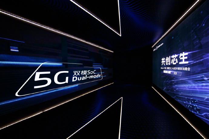申博网:vivo三星团结研发双模5G芯片 Exynos980亮相,双模5G手机12月见