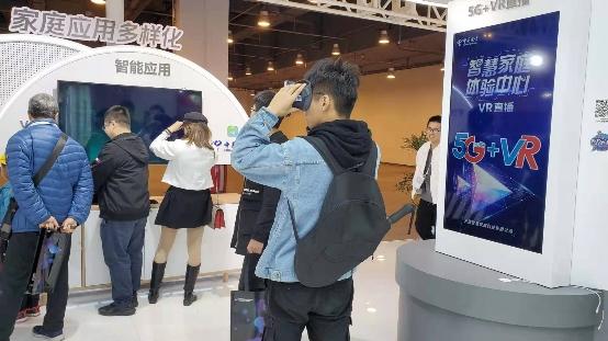 那村那人那傻瓜从5G手机到XR设备,高通在进博会展出多项5G黑科技