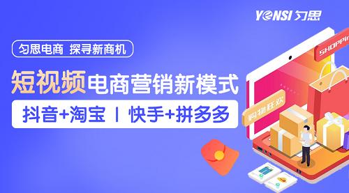 http://www.xqweigou.com/dianshangshuju/77175.html
