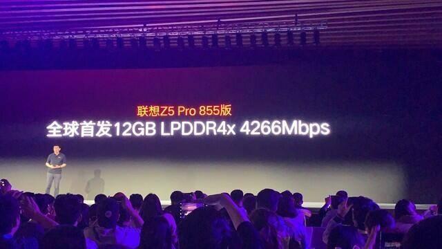 申博亚洲:常程发博暗示:遥想或于下周宣布搭载骁龙8系列5G手机