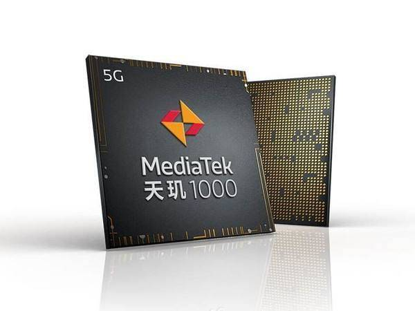 """新皇冠道路APP下载:联发科首颗5G芯片天玑开""""天价"""",实力有待检测"""