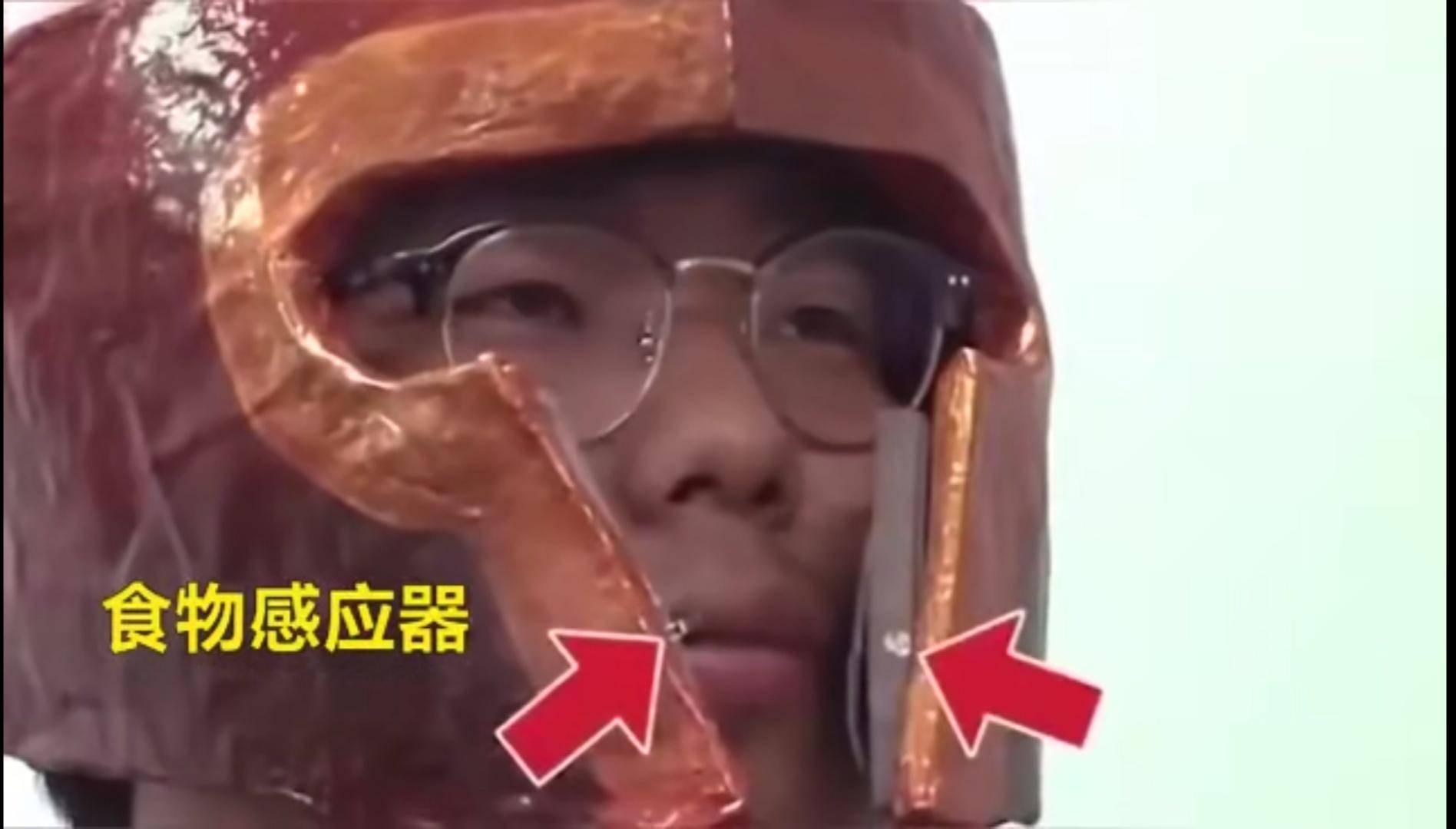 以是这款头盔是否只由于检测到食品就会激发电流这一概念如故有待考量