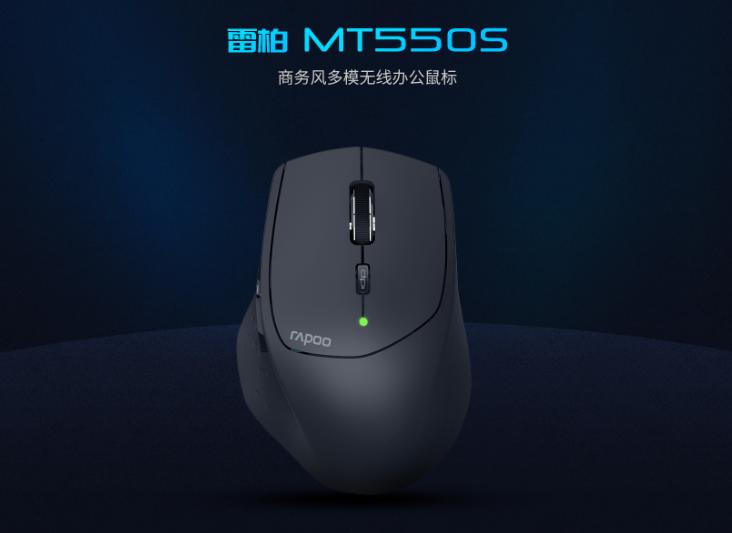 无线连接+无线充电:雷柏无线充电鼠标解锁畅快使用感