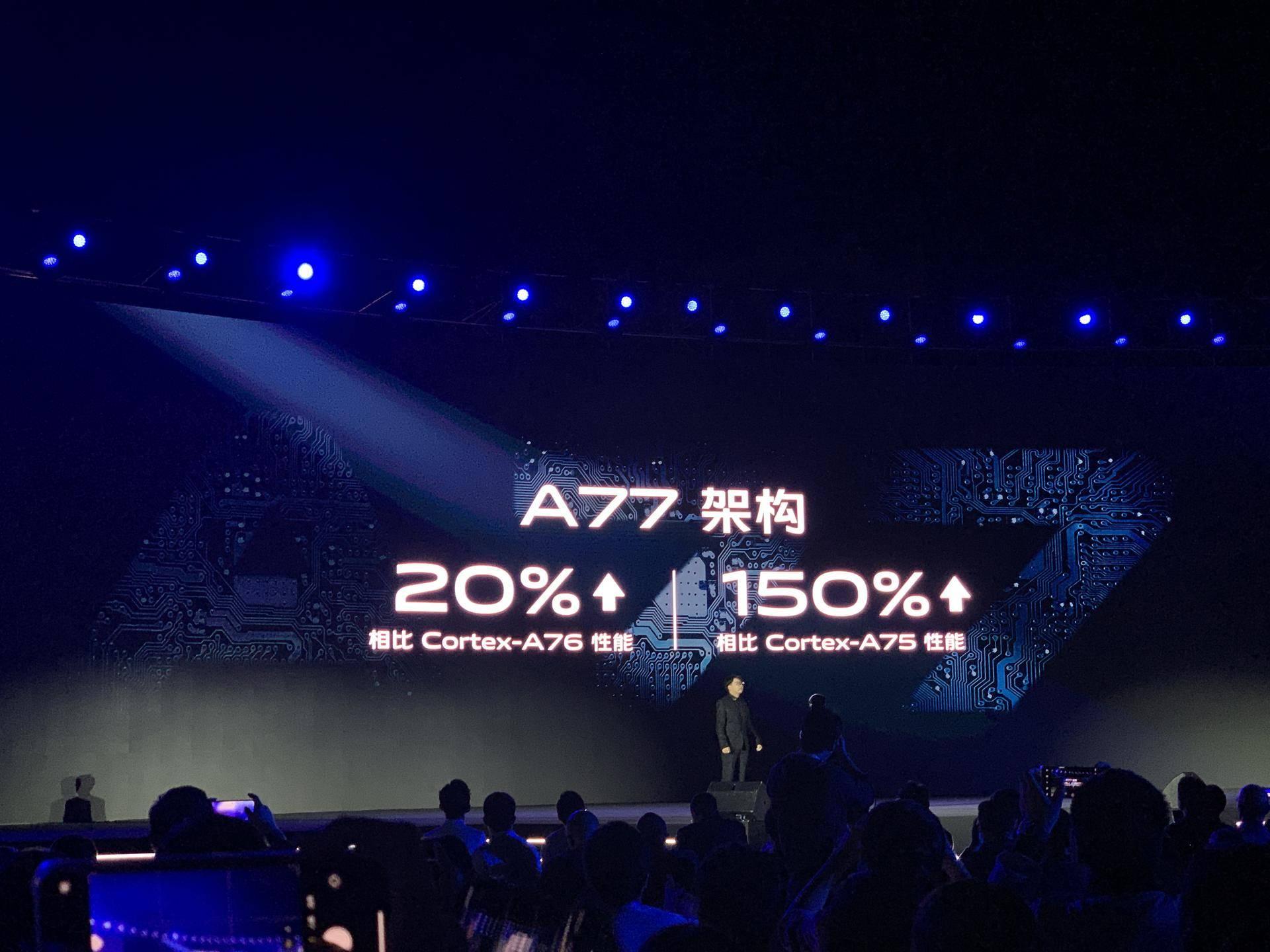 全新系统+60倍变焦 无短板双模5G手机vivo X30系列发布