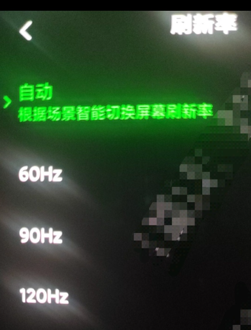 黑鲨游戏手机3谍照曝光:2K+120Hz,够狠!